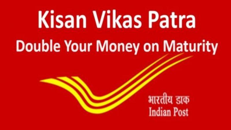 Kishan Vikas Patra