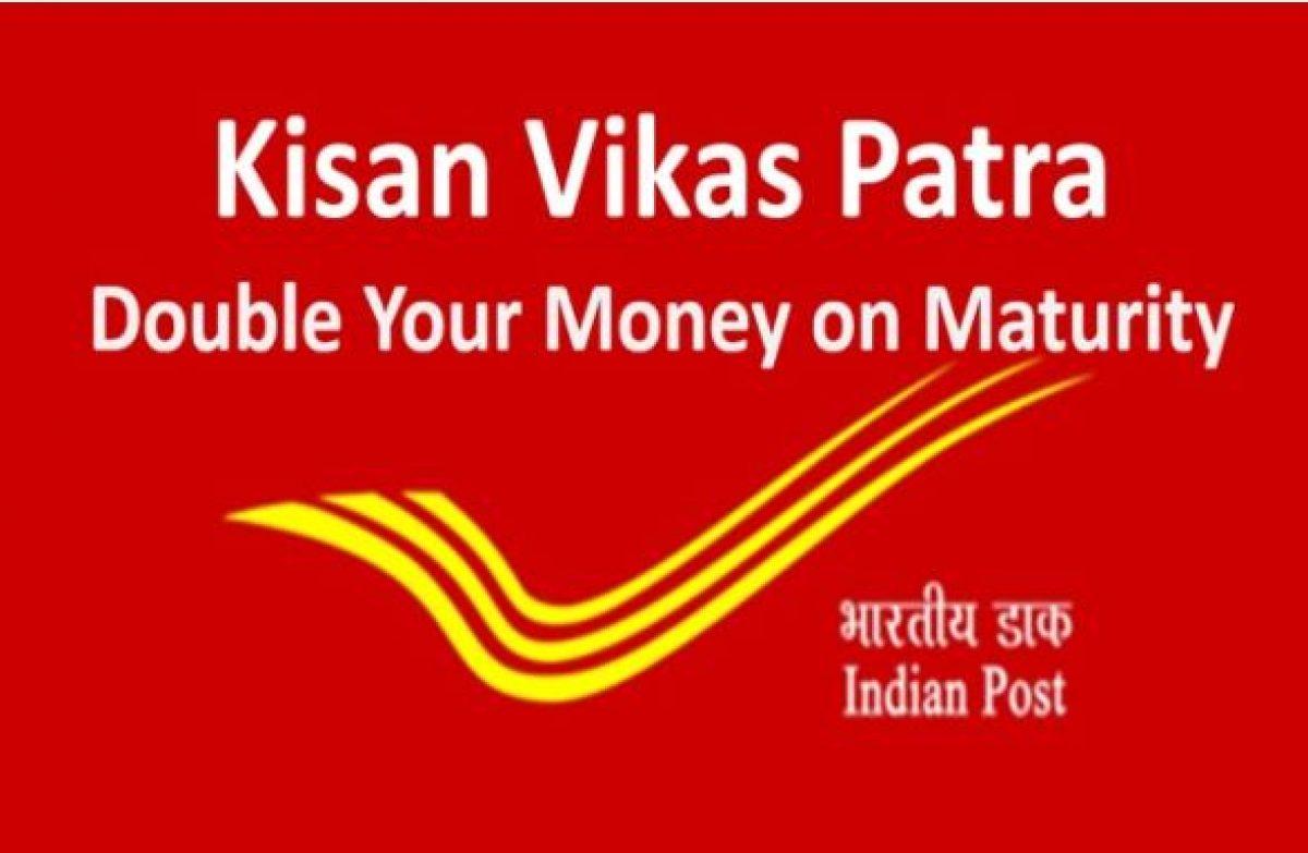 Small Savings Scheme: Kisan Vikas Patra Will Double Your Earnings