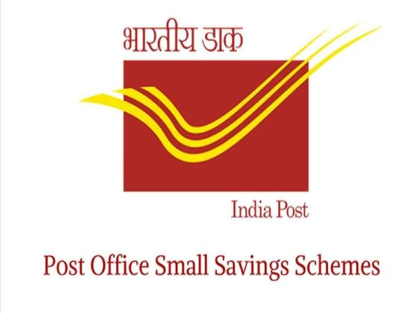 Post Office PPF