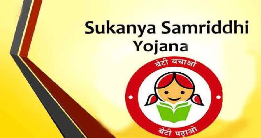 Process To Deposit Money Online In Post Office Sukanya Samriddhi