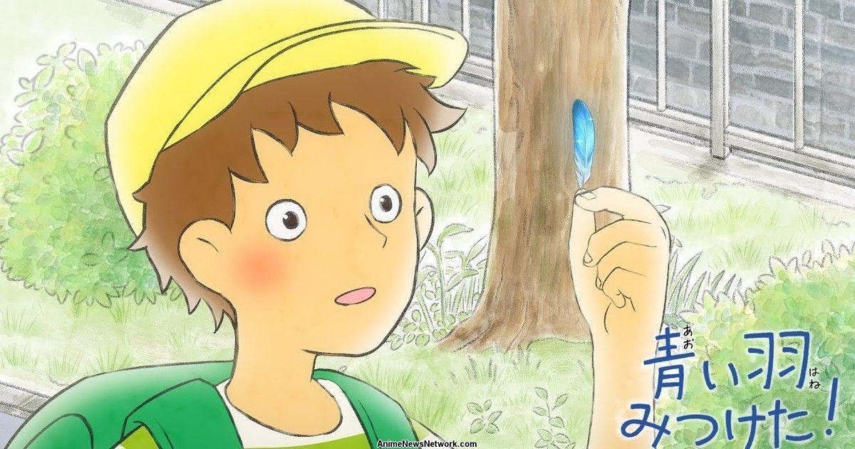 Aoi Hane Mitsuketa! Anime Casts and all details